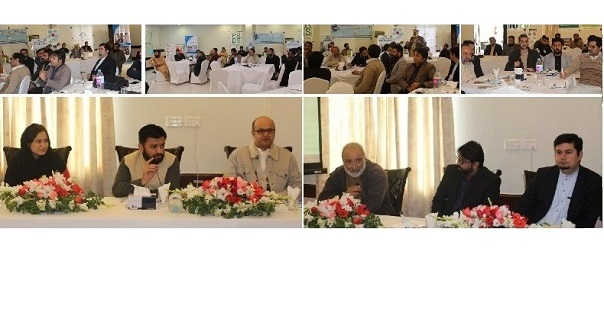 collage-Peshawar-conference-2
